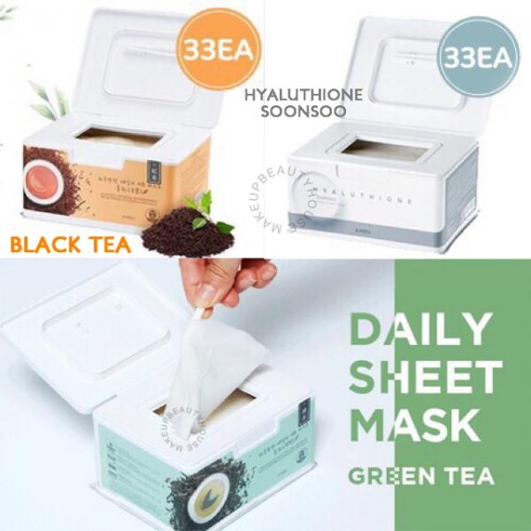 Daily Sheet Mask 33EA