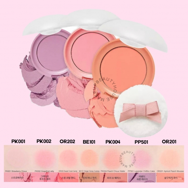 Lovely Cookie Blusher NEW